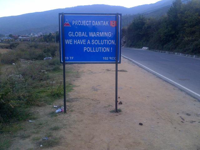 RTW Bhutan 3