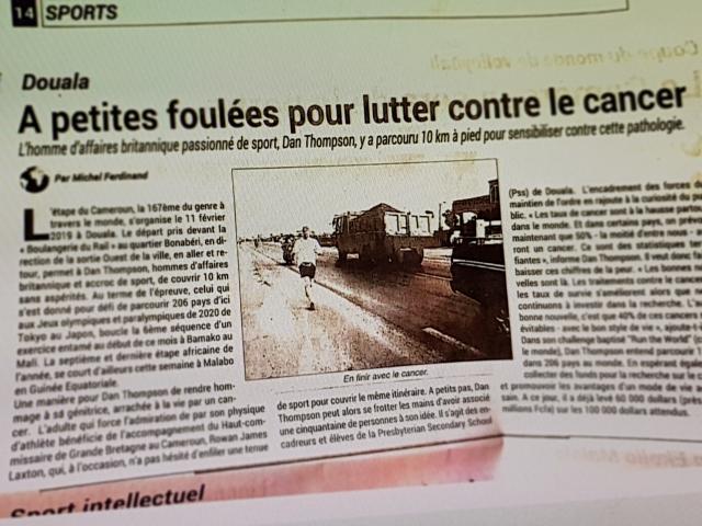 RTW Cameroon 14
